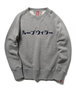 LOOPWHEELER×BEAMS JAPAN / 別注 クルー