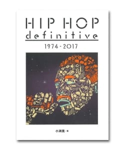 【Book】小渕晃 / Hip Hop Definitive 1974-2017 <P-Vine>