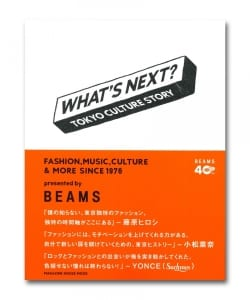 ▲WHAT'S NEXT? TOKYO CULTURE STORY
