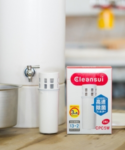 Cleansui / 信楽焼 浄水器用 カートリッジ CPC5W(2個入り)