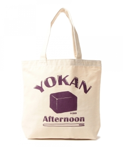 かせきさいだぁ / YOKAN afternoon Tote Bag