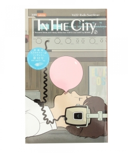 IN THE CITY vol.12 / Radio Sweetheart