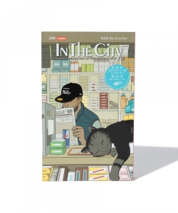 IN THE CITY vol.15 / I'M A CAT TOO