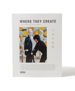 Paul Barbera / Where They Create Japan