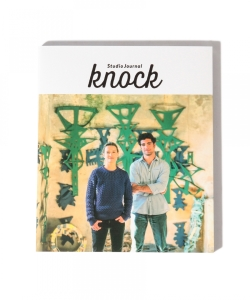Studio Journal knock / issue5 EUROPE