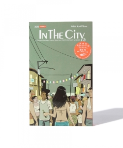 IN THE CITY Vol.6 / Sea Of love