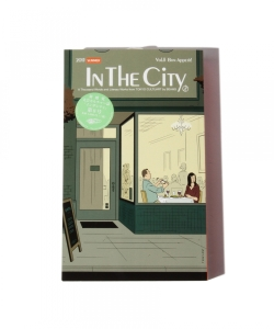 IN THE CITY Vol.8 / Bon Apetit!