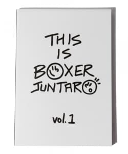 THIS IS BOXER JUNTARO vol.1