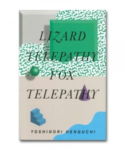 辺口芳典  / Lizard Telepathy Fox Telepathy