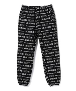 BlackEyePatch / HANDLE WITH CARE SWEAT PANTS