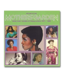 【LP】V.A. / Return To The Mothers' Garden <Africa Seven>
