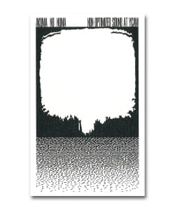 【CASSETTE】悪魔の沼 / Non-Optimized Sound At YCAM <BBF>