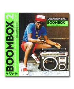 【LP】V.A. / Boombox 2 <Soul Jazz Records>