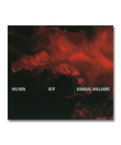 【国内盤】Kamaal Williams / Wu Hen <Black Focus / Beat Records>
