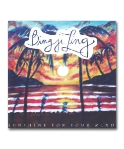 【国内盤】Bing Ji Ling / Sunshine For Your Mind <Rush! / AWDR / LR2>