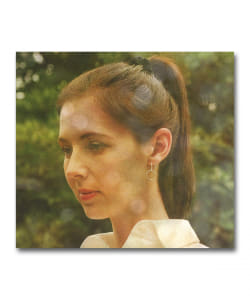 Carla Dal Forno / Look Up Sharp <Kallista Records>