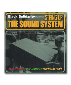 【LP】V.A. / String Up The Sound System <Black Solidarity>