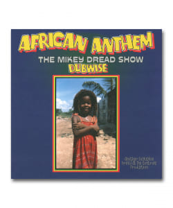 【LP】Mikey Dread / African Anthem Dubwise <Music On Vinyl>