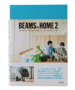 BEAMS AT HOME 2 書籍