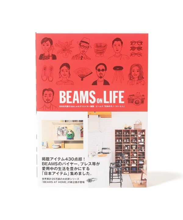 Tokyo Cultuart By Beams(トーキョー カルチャート By ビームス)beams On Life