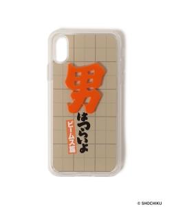 a6085baa52 【予約】BEAMS JAPAN / 男はつらいよ ビームス編 iPhone X・Xs