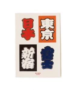 BEAMS JAPAN / ビームス ジャパン オリジナル ステッカー