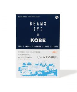 SPACE SHOWER BOOKS / BEAMS EYE on KOBE ガイド ブック