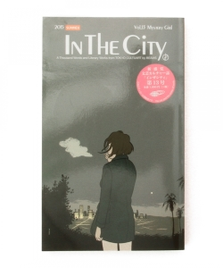 IN THE CITY vol.13 / Mystery Girl