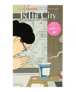 IN THE CITY vol.14 / Coffee Table Literature