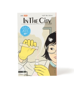 IN THE CITY vol.17 / She's Science