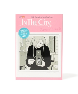 【アウトレット】IN THE CITY vol.18 /  Fall Special Issue 'Camera Talks 2' ーSound from Vision ー