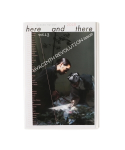 林央子 / here and there vol.13