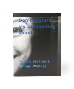 若木信吾 / Don't Disturb My Disquieting Mood