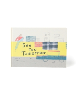 宮崎信恵 / See You Tomorrow