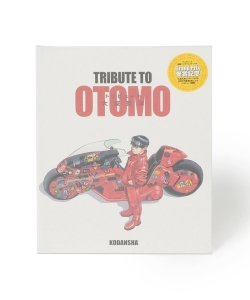 大友 克洋 / TRIBUTE TO OTOMO