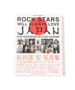 長谷部 宏 / ROCK STARS WILL ALWAYS LOVE JAPAN