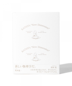 【アウトレット】BARTS / KATHY's New Dimension