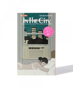 【アウトレット】IN THE CITY Vol.3 / Because the Night