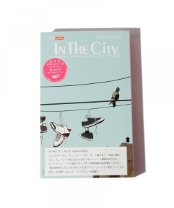 IN THE CITY vol.10 / Sneaker Blues