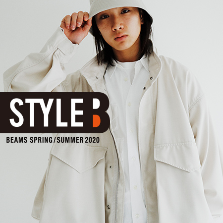 STYLE B vol.1 | BEAMS 2020 Spring/Summer Style