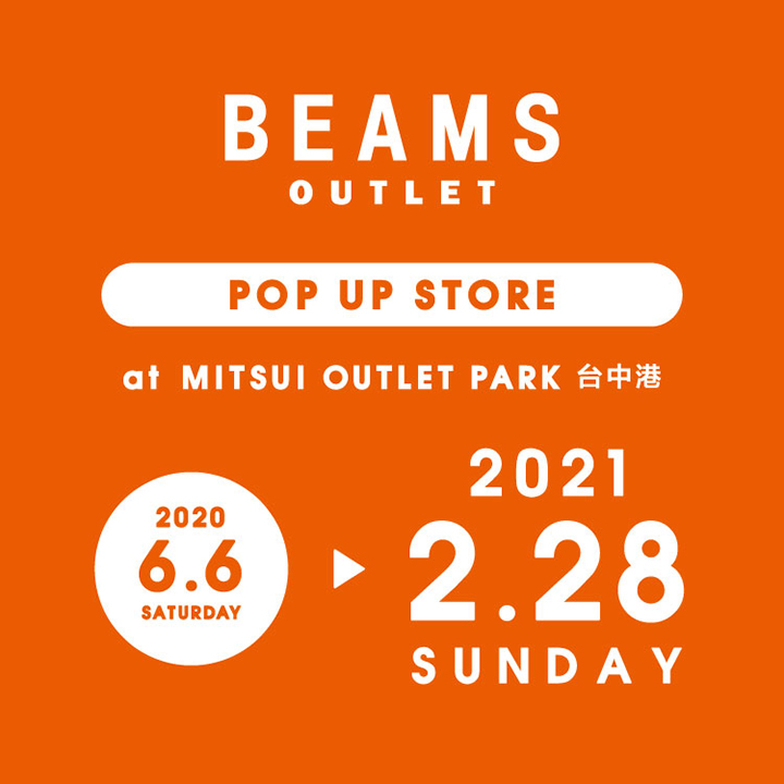 BEAMS OUTLET台中三井期間限定店 好評延長