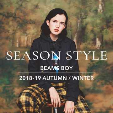SEASON STYLE | BEAMS BOY 2018A&W