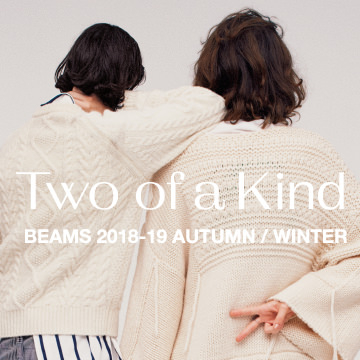 Two of a Kind | BEAMS 2018 A&W