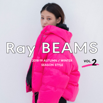 Ray BEAMS SEASON STYLE Vol.2