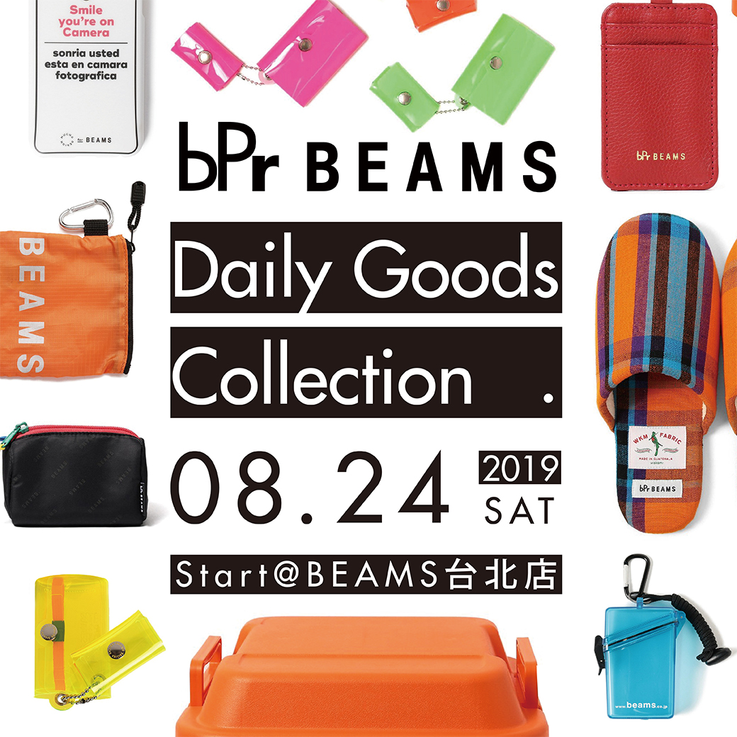 <bPr BEAMS>Daily Goods Collection