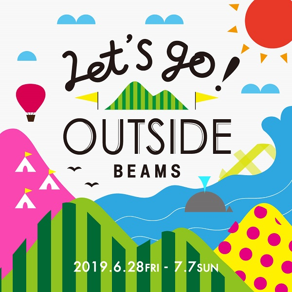 「Let's go outside 」店鋪期間限定活動