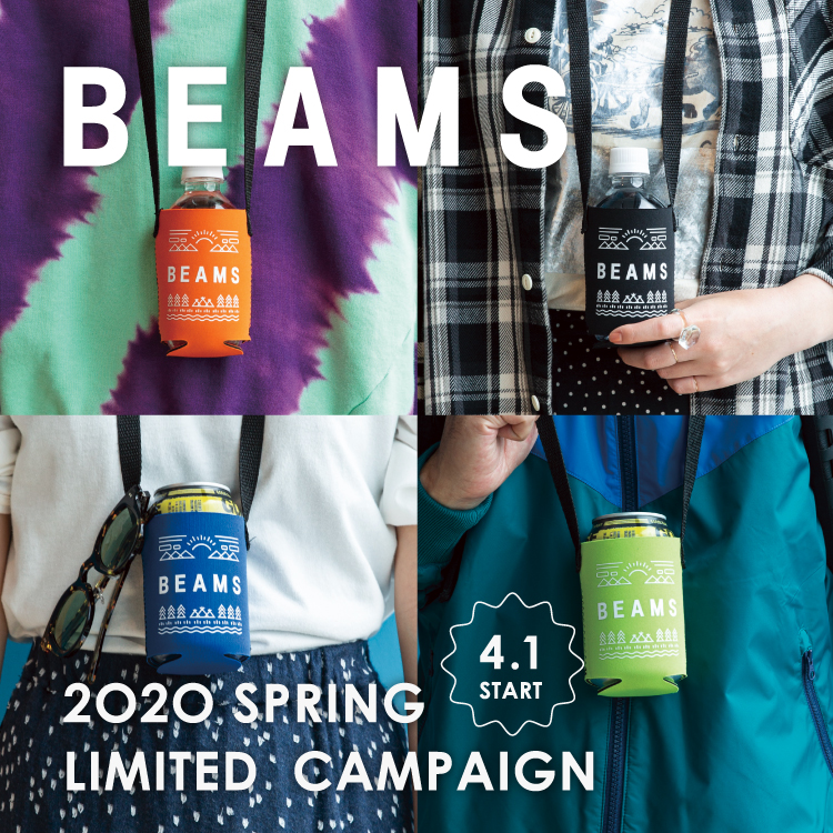 BEAMS 2020 SPRING LIMITED CAMPAIGN