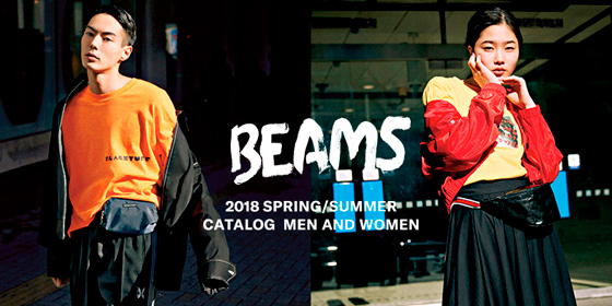 BEAMS 2018 Spring Summer Collection