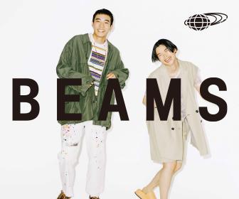 BEAMS(ビームス) Online Shop